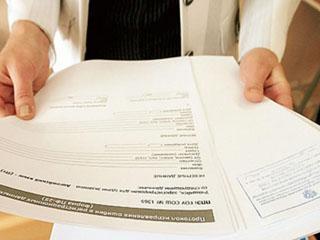 Ипотека документы
