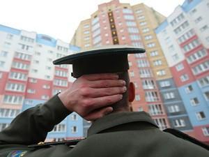 Жилье по военной ипотеке
