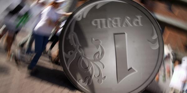 Почему упал рубль и что будет дальше – причины и последствия девальвации рубля в России 201457_00005_1h-pic4_zoom-1000x1000-85556