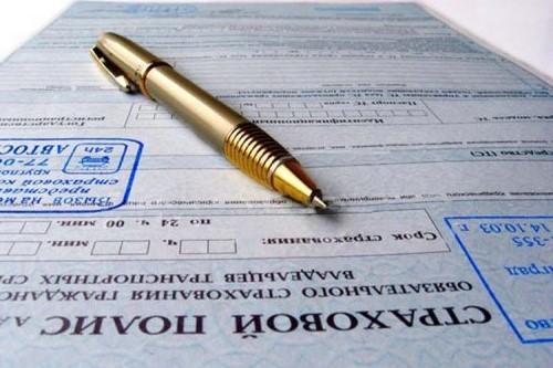 Как работает ОМС в России