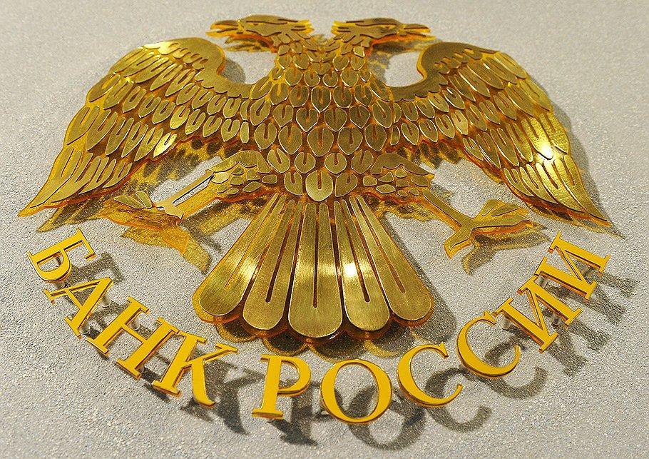 Могут ли в России отключить SWIFT