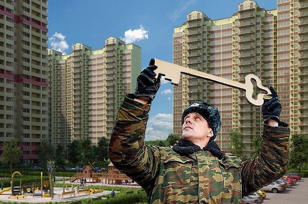 В каком районе Москвы и Московской области лучше и выгодней всего купить жилье по «военной ипотеке»