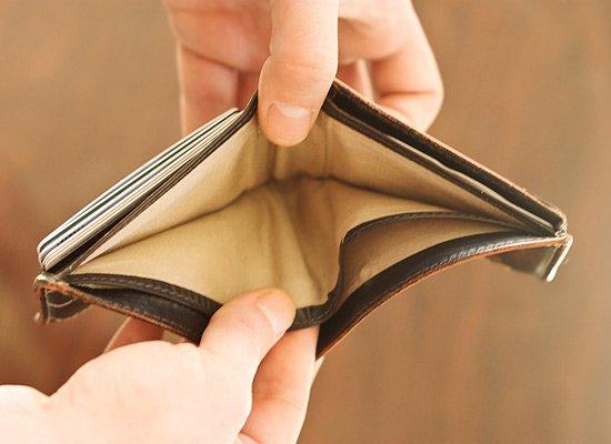 Отсрочка платежа