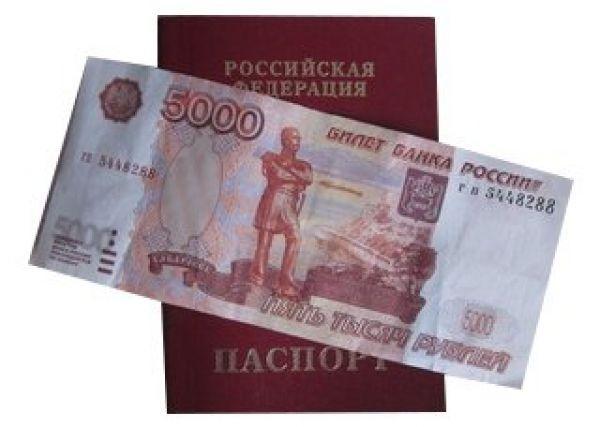 Как получить быстрый кредит наличными или на карту без справок по паспорту