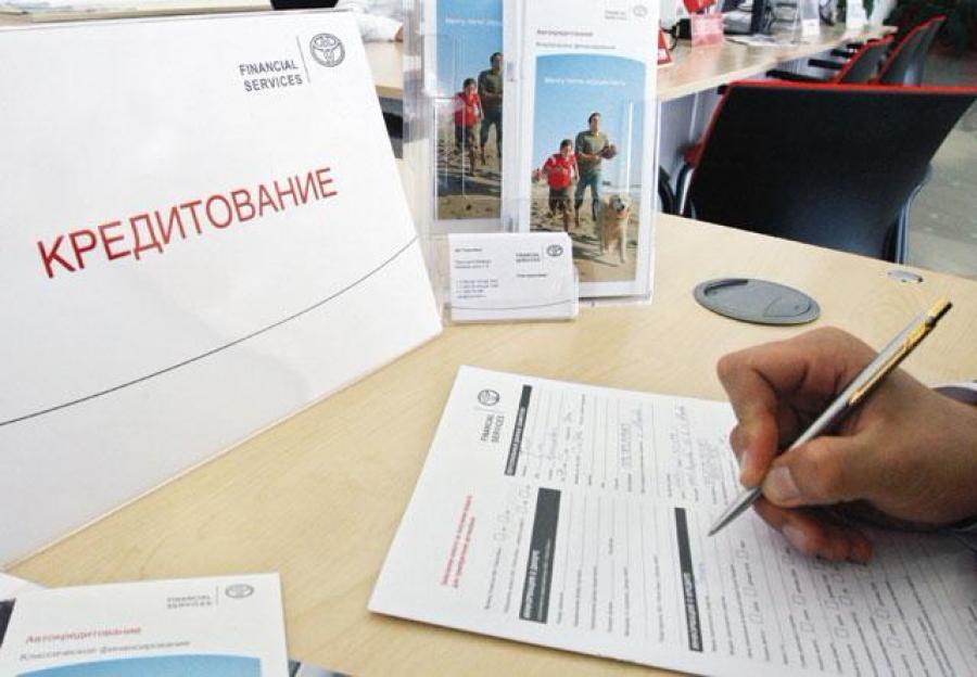 Как легче всего получить 1 000 000 рублей в кредит?