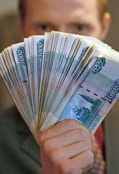 Где взять кредит 10000 рублей наличными и без справок срочно – лучшие предложения банков и кредитных организаций