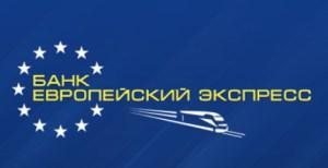 Тревожные тенденции – ЦБ РФ отозвал лицензии еще у трех банков