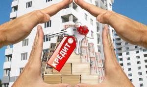 Помощь-инструкция для получения кредита на строительство жилья