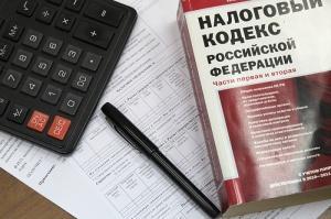 Как можно получить налоговый кредит?