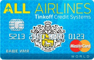 All Airlines MasterCard World