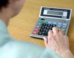 Как рассчитать эффективную процентную ставку?