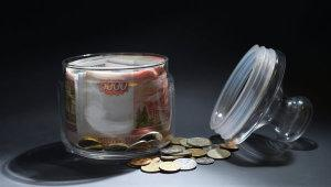 Pакон о докапитализации банков