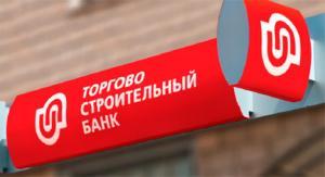 Торгово-строительный банк