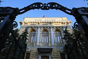 Повышение ключевой ставки до 17 % Центробанком РФ