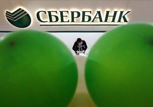 Сбербанк поднял ставки по ипотеке до 16%