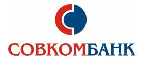 Где получить потребительский кредит 500 тысяч рублей по двум документам без справок о доходах?