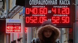 Банки стали закупать пятизначные табло валюты