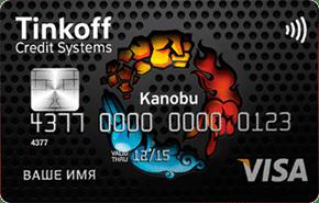 Тинькофф Кредитные Системы Банк