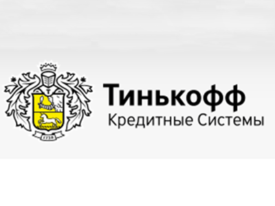 Рейтинг надежности банка Тинькофф
