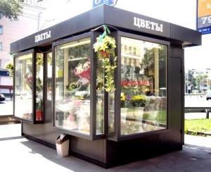 Цветочные павильоны - где открыть
