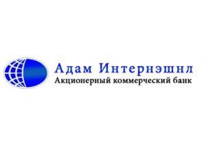 Отзыв лицензий у банков в 2015 Адам Интернэшнл