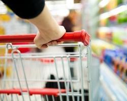 Ассортимент магазинов все по 38, 39 или 40 рублей