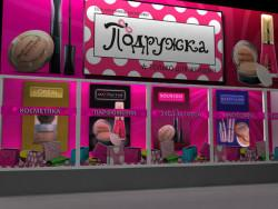 Магазин косметики Подружка