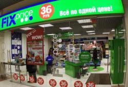 Магазины Все по одной цене – как воплотить бизнес-идею и остаться в прибыли?