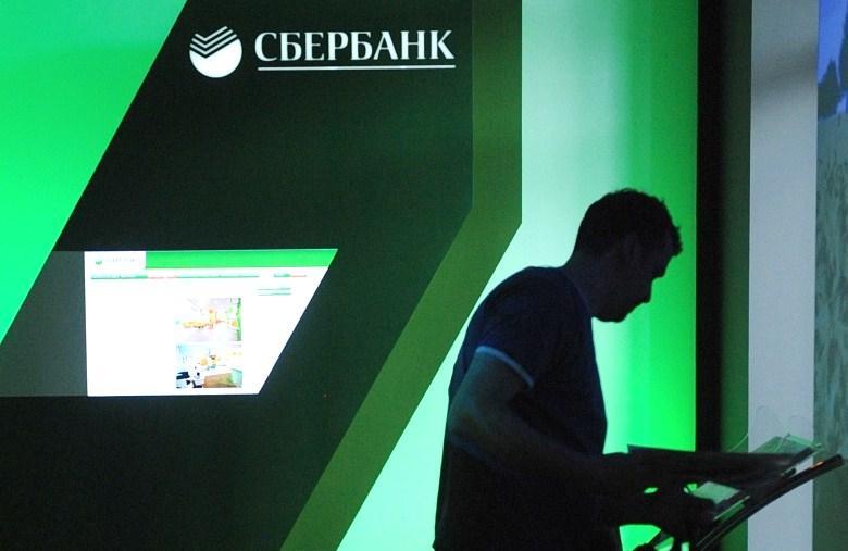 Оплата кредита через Сбербанк-онлайн