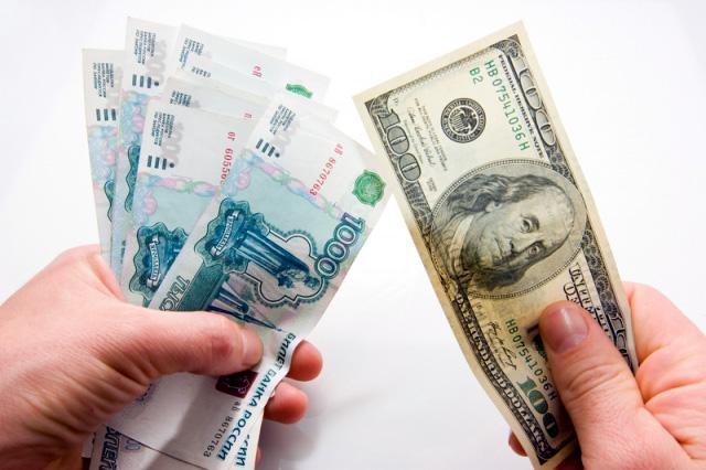 Девальвация вкладов