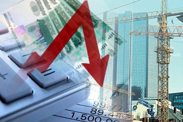 Падение рубля