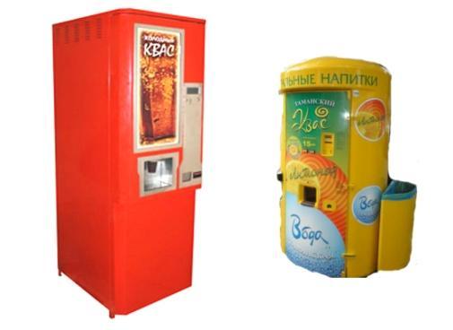 Автоматы для кваса
