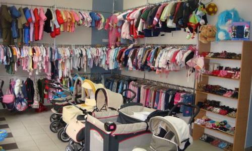 Комиссионный детской одежды
