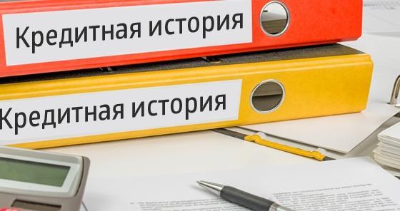 Что делать, если не дают кредит, советы юристов и экспертов
