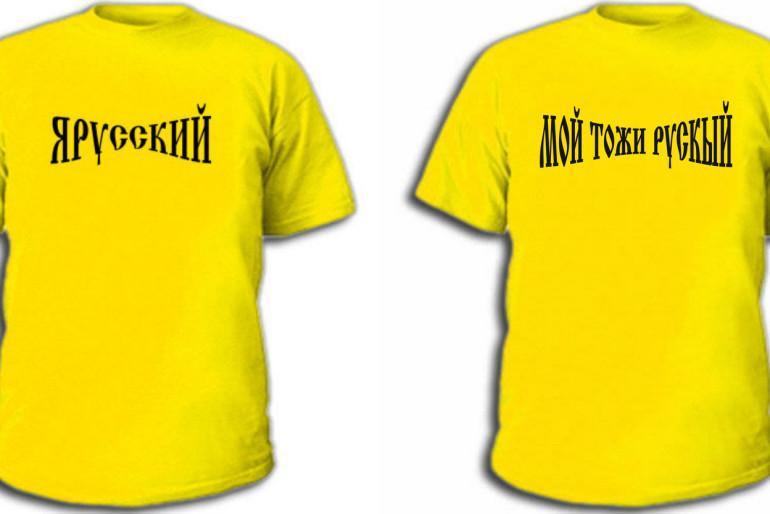 Продажа футболок с надписями