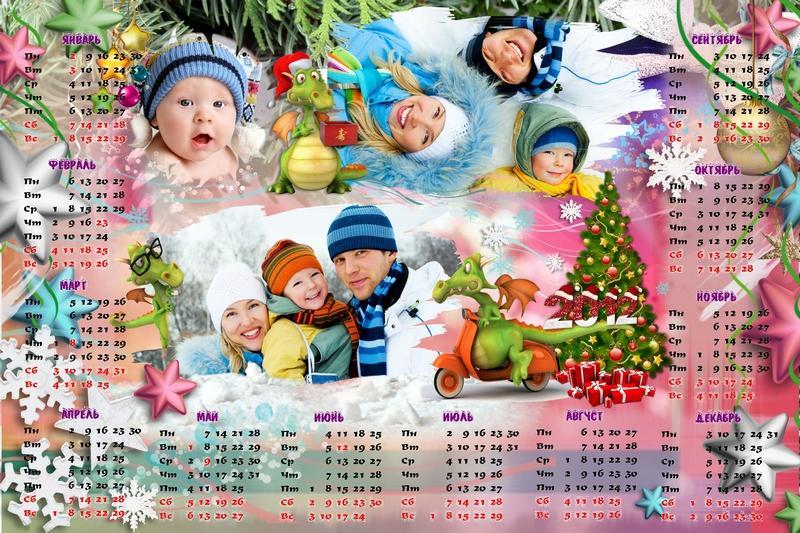Календарь с фото