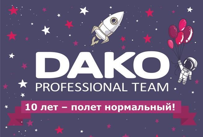 DAKO ProfessionalTeam