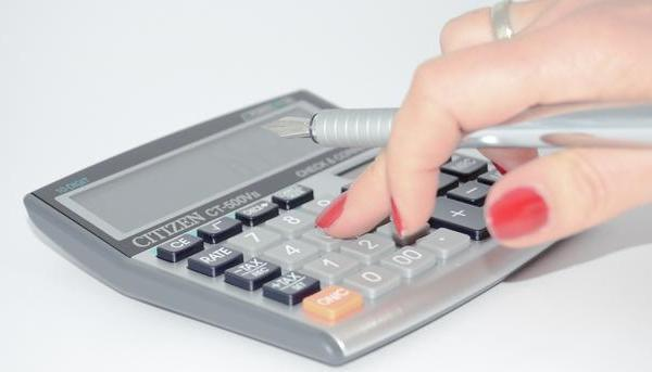Подсчет налога