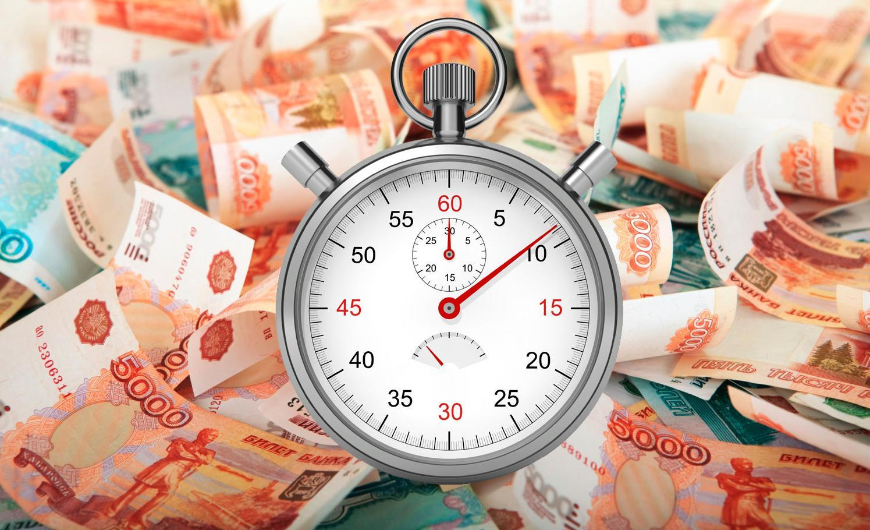 Платить в срок по кредиту