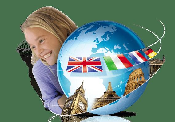 Школа иностранных языков