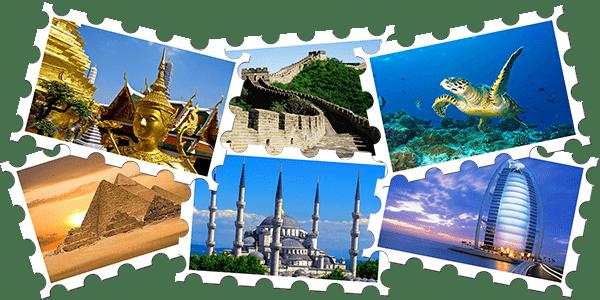 Туристическое агентстсво