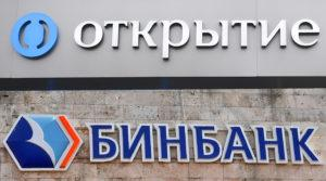 Объединение банков