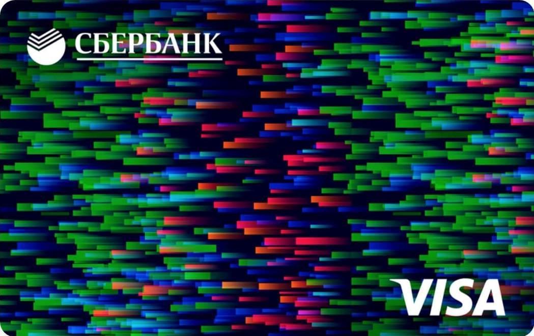 Цифровая карта сбербанка Visa Digital