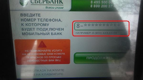 3. Сбербанк Онлайн для iPad как установить приложение и какая версия последняя, где можно скачать бесплатно вопросы и ответы как удалить историю операций https://sbankin.com/mobilnye-prilozheniya/sberbank-onlajn-dlya-ipad.html https://www.sberbank.ru/ru/person/dist_services/ipadfaq https://bankivonline.ru/publ/osbo/ipad/zaregistrirovat_sberbank_onlajn_ipad/6-1-0-165 4. Сбербанк Онлайн для iPhone как установить приложение и какая версия последняя, где можно скачать бесплатно вопросы и ответы как удалить историю операций https://sbankin.com/mobilnye-prilozheniya/sberbank-onlajn-dlya-iphone.html https://ipadstory.ru/9-osobennostej-sberbank-onlajn-dlya-ipad.html 5. Как оплатить налоги через Сбербанк онлайн -инструкция Сбербанк Онлайн для iPhone Владельцы Айфонов имеют возможность пользоваться услугами Сбербанка в режиме онлайн так же, как и владельцы других мобильных устройств. Сбербанк-онлайн позволяет владельцам «яблочного» бренда пользоваться всеми услугами дистанционно, не прибегая к использованию персонального компьютера. Последняя версия приложения «Сбербанк» На Айфон доступна последняя версия мобильного приложения «Сбербанк» - версия 9.10.1. Эта версия, на данный момент, максимально усовершенствована. В ней появились следующие обновления: · в разделе «Кредиты» теперь можно заказать кредитную историю; · в разделе «Платежи» появился блок «Мои операции», где сохраняются все проделанные операции. Здесь же возможно повторить последние операции, не прибегая к помощи шаблонов. Новая версия «Сбербанк» доступна для iOS 9.3 и для более поздних версий. Как установить и зарегистрировать приложение на Айфон? Если на вашем iPhone еще не установлено приложение Сбербанк-онлайн, то сделать это лучше незамедлительно, поскольку оно существенно облегчит контроль за средствами. Для этого необходимо зайти в AppStore и скачать приложение на свой смартфон. Программа совершенно бесплатна. После установки необходимо запустить приложение, а после пройти процедуру регистрации: 1. Как только