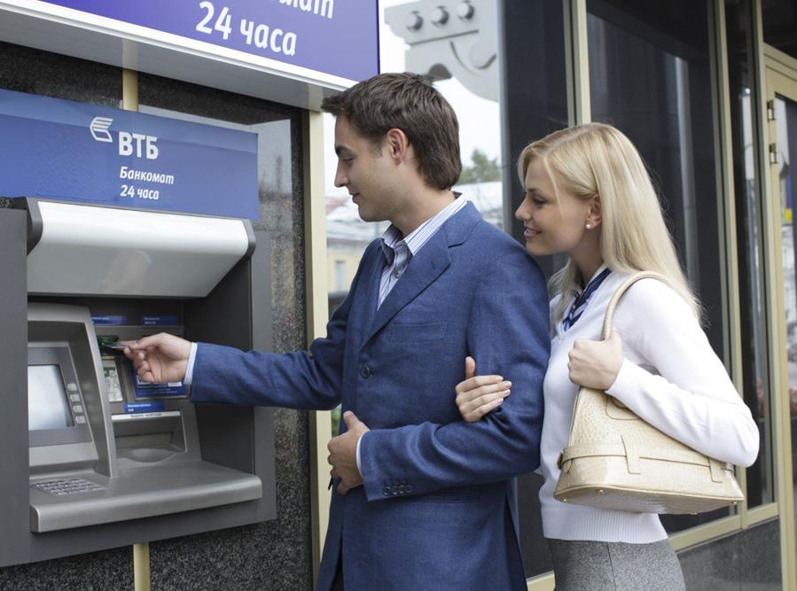 Как перевести деньги с карты ВТБ на карту Сбербанка через банкомат