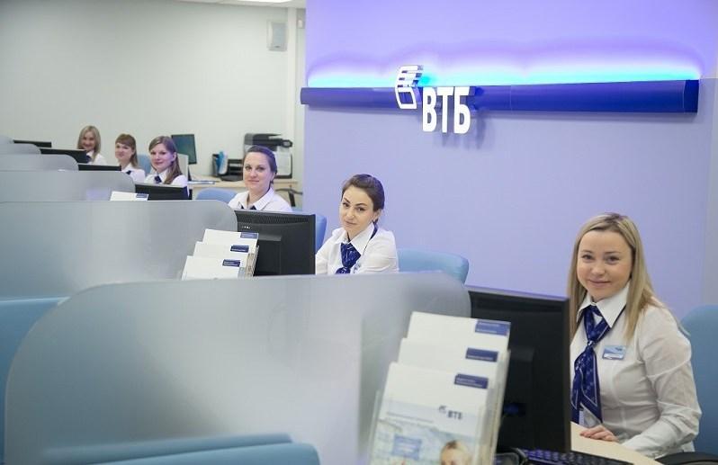 Как перевести деньги с карты ВТБ на карту Сбербанка через банковское отделение