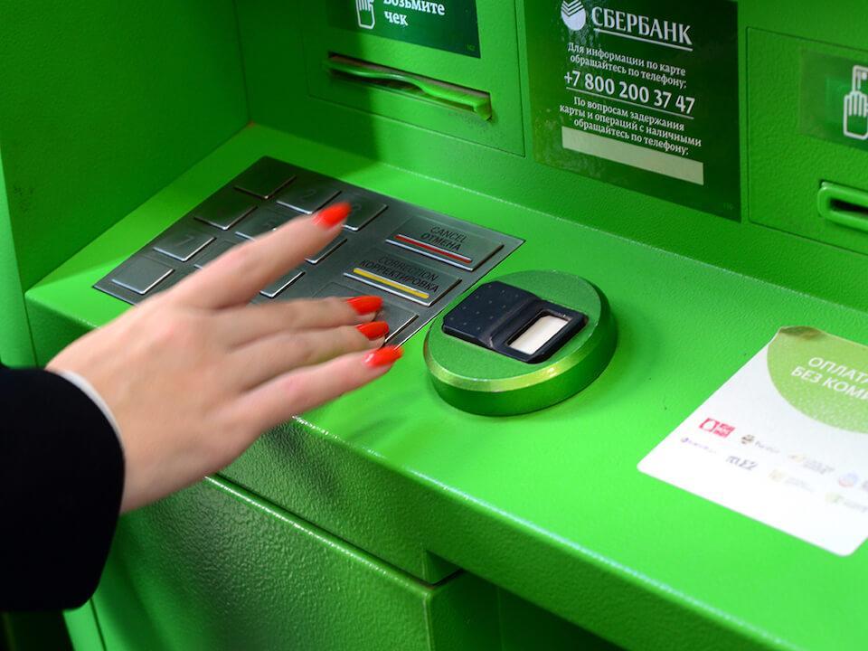 Как распечатать реквизиты карты Сбербанка через банкомат