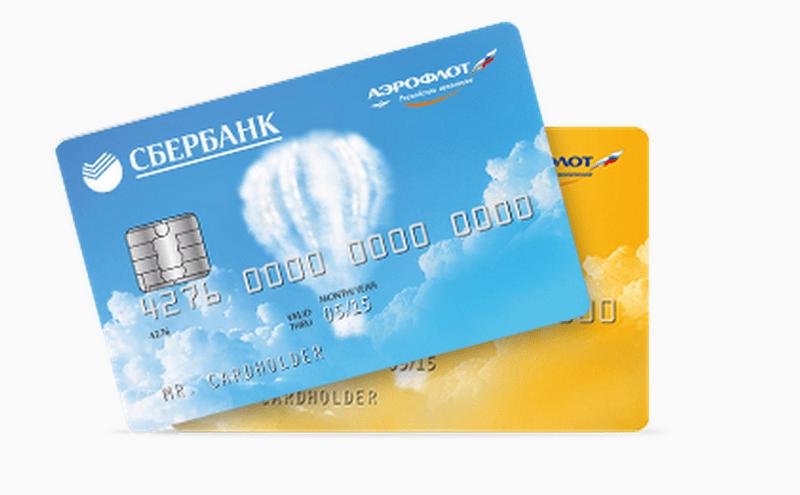 Кредитные карты Аэрофлот от Сбербанка
