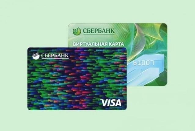 Оформить цифровую карту Сбербанка Visa Digital