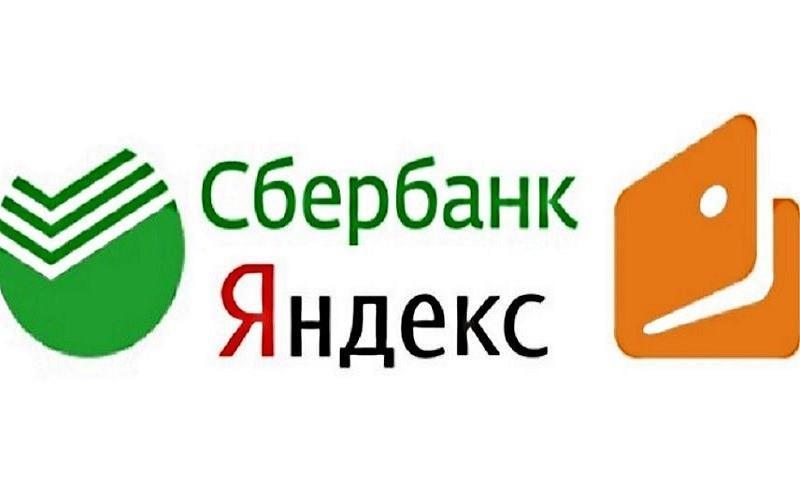 Перевод денег с сервиса Яндекс.Деньги на карту Сбербанка